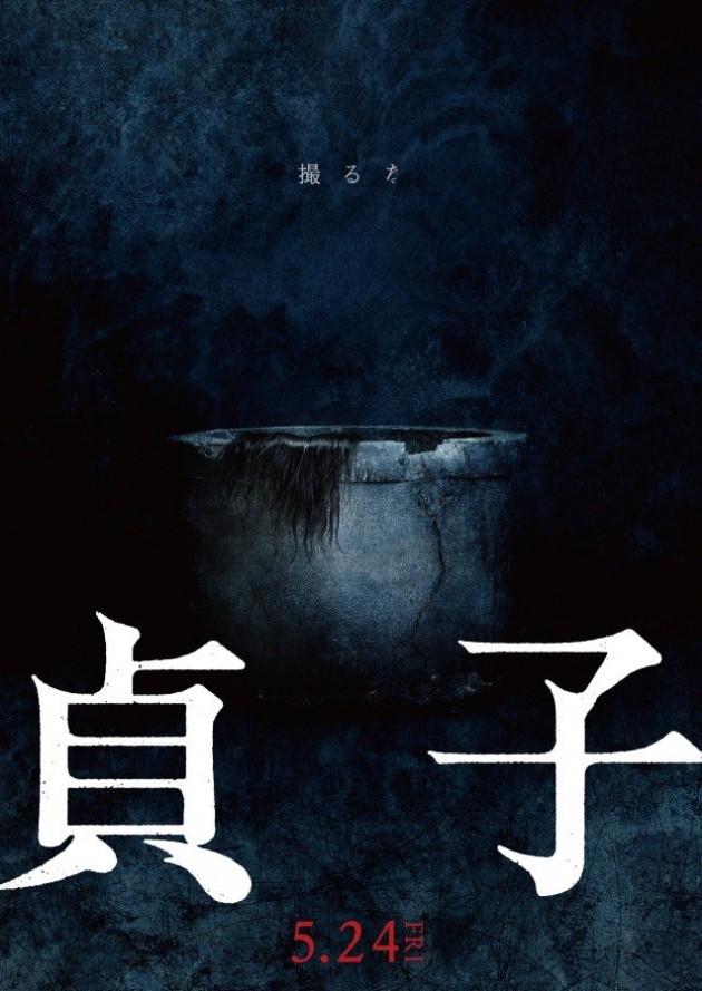 小岛秀夫评日本恐怖片TOP5 岛神强烈推荐了这部