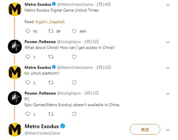 《地铁:逃离》官方致歉:对中国玩家玩不到深表歉意