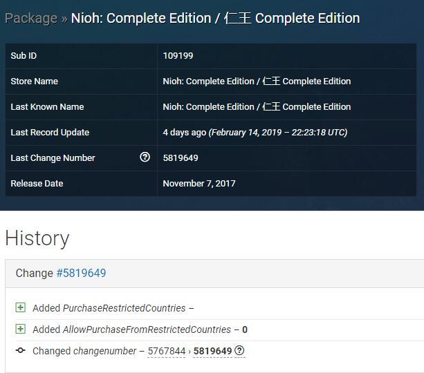 《仁王》未和谐版Steam开放购买 无法与和谐版共存