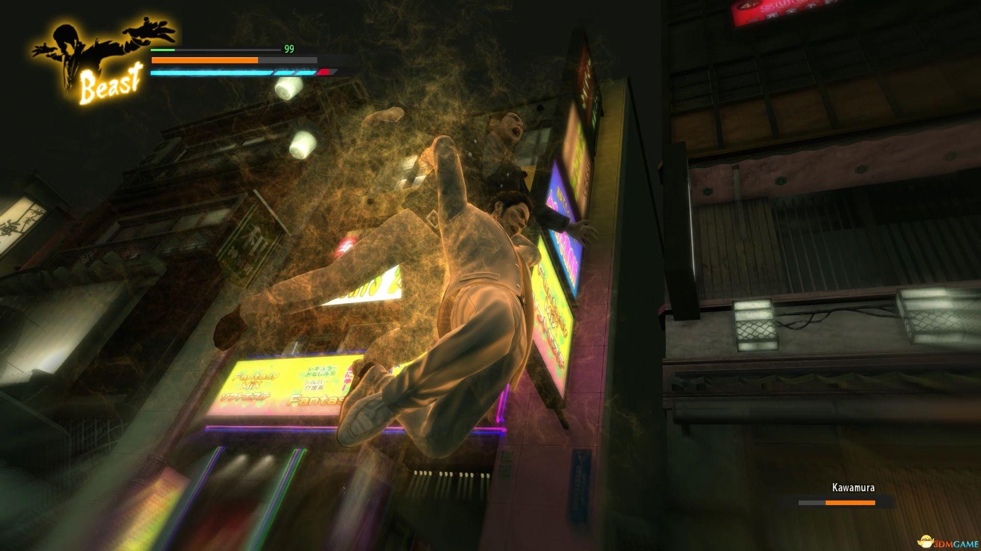 速来体验 《如龙:极》PC数字豪华版免安装版下载