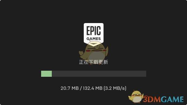 《Epic》游戏平台v10.5.4