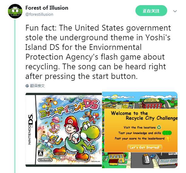 <b>律师函警告?美国政府小游戏盗用《耀西岛DS》BGM</b>