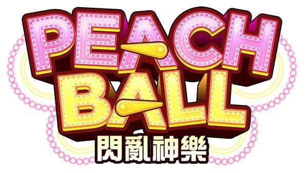 《闪乱神乐:桃球》 亚洲版发售日公布 独占登陆Switch