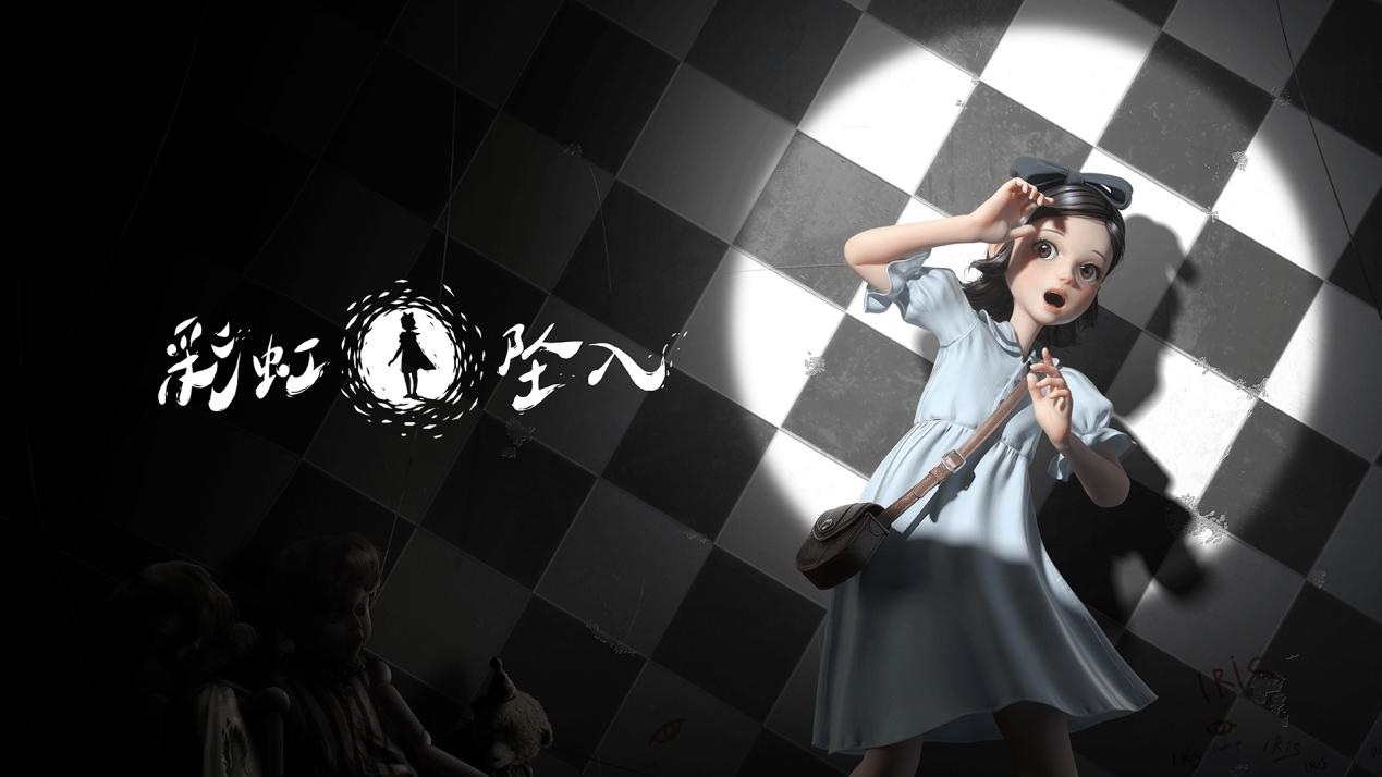 《彩虹坠入》游戏原声登录Steam 领略国际级的音乐魅力