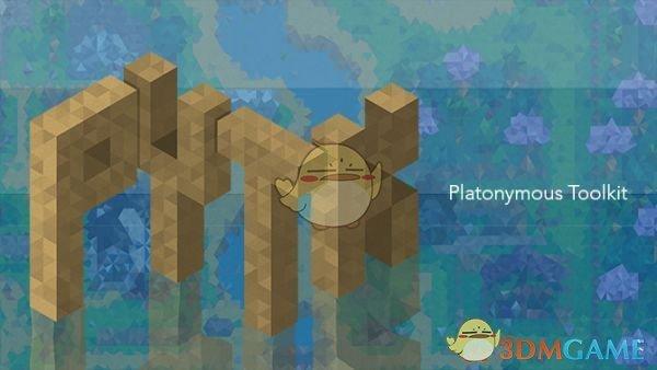《星露谷物语》[PyTK]Platonymous工具包v1.14.11