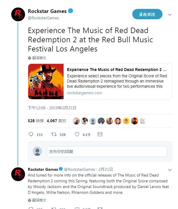 110名艺术家倾情演绎  《荒野大镖客2》 原声集将于本周推出