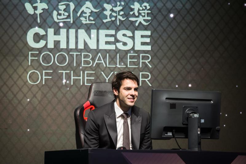 2018中国金球奖:传统体育与电子竞技的有机结合