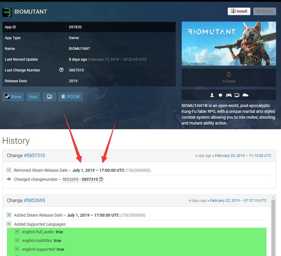 7月1日?SteamDB页面疑似泄露《生化变种》发售时间
