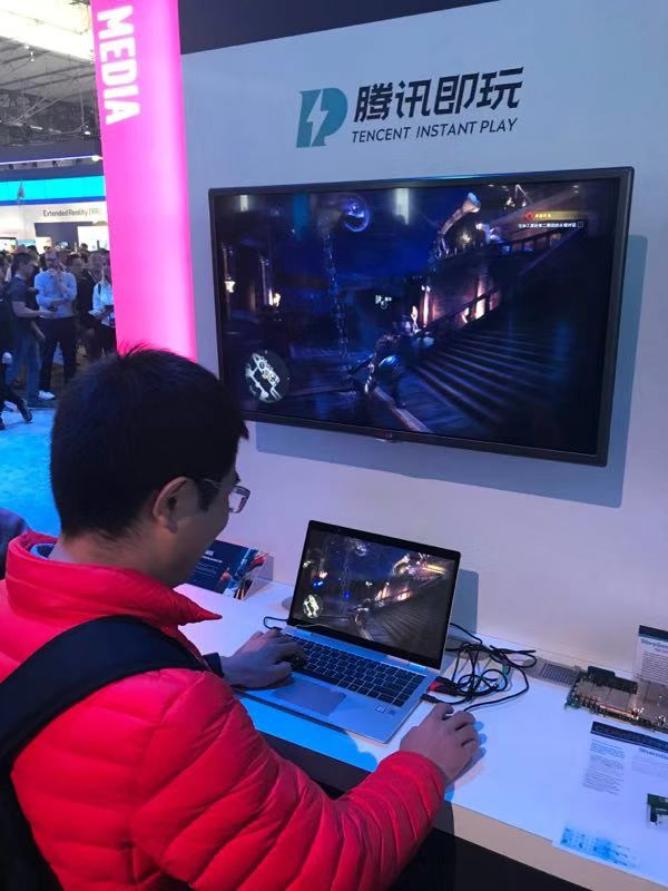 """腾讯公布云游戏平台""""腾讯即玩"""" 延时低于40毫秒"""