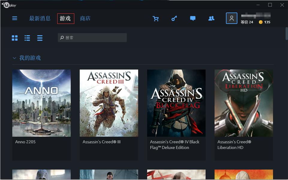 育碧《Uplay》游戏平台v96.0