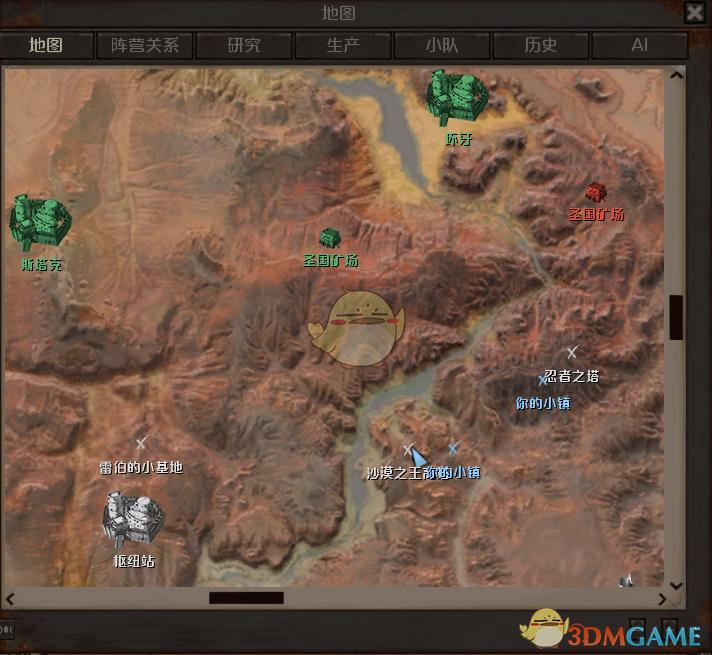 《剑士》通缉犯沙漠之王资料一览