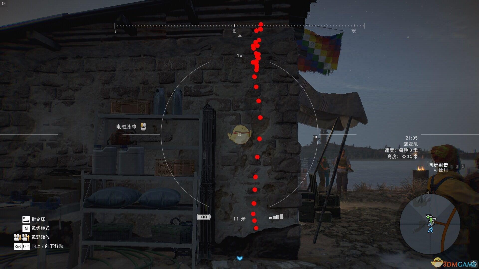 《幽灵行动:荒野》MK18步枪全方位评测