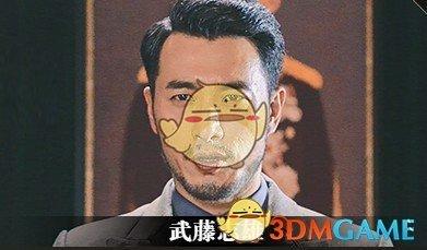 《隐形守护者》武藤志雄好感度增加、减少方法一览