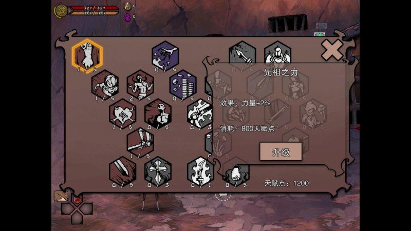《异化之地》主要特色系统详解