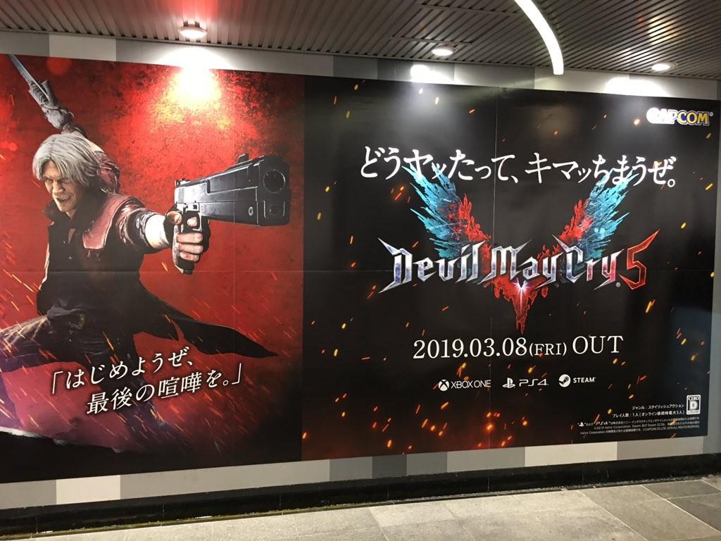 日本地铁站惊现《鬼泣5》巨幅海报 三大主角齐亮相