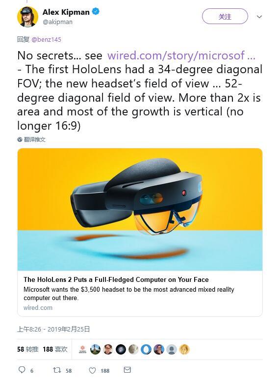 """微软HoloLens3预计4年后发布 将拥有""""无限视野"""""""