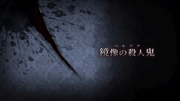 <b>日本一公布冒险游戏《杀人侦探:开膛手杰克》第一章内容</b>