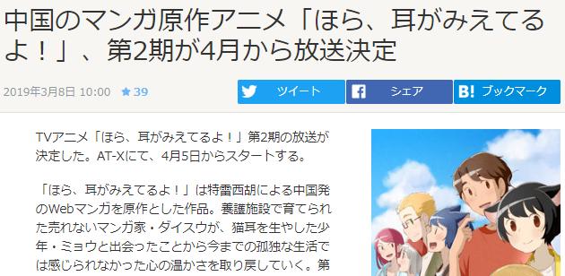 游戏晚报|广电第八批游戏版号下发 !熊猫直播倒闭