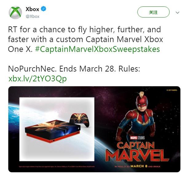 微软发布《惊奇队长》定制版Xbox One X 情怀价4000元