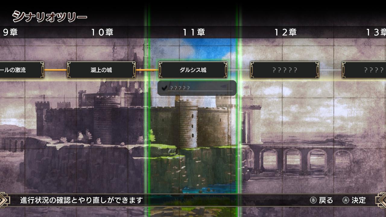 经典不灭!完全重制版 《梦幻模拟战1+2》 最新试玩截图放出