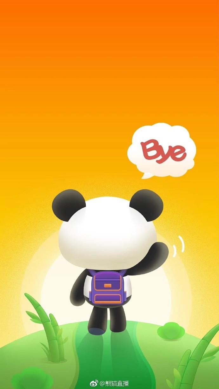 熊猫直播宣布