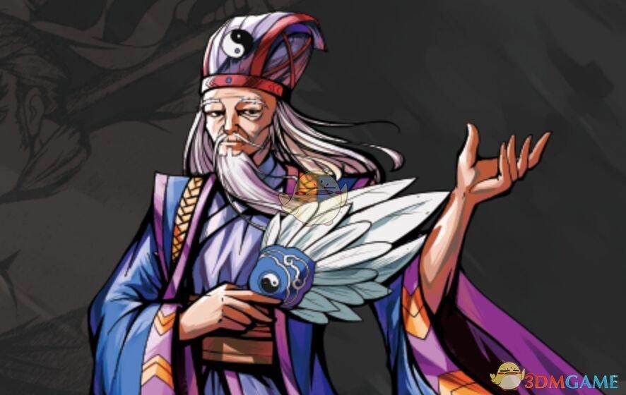 《吞食孔明传》左慈武将属性技能介绍