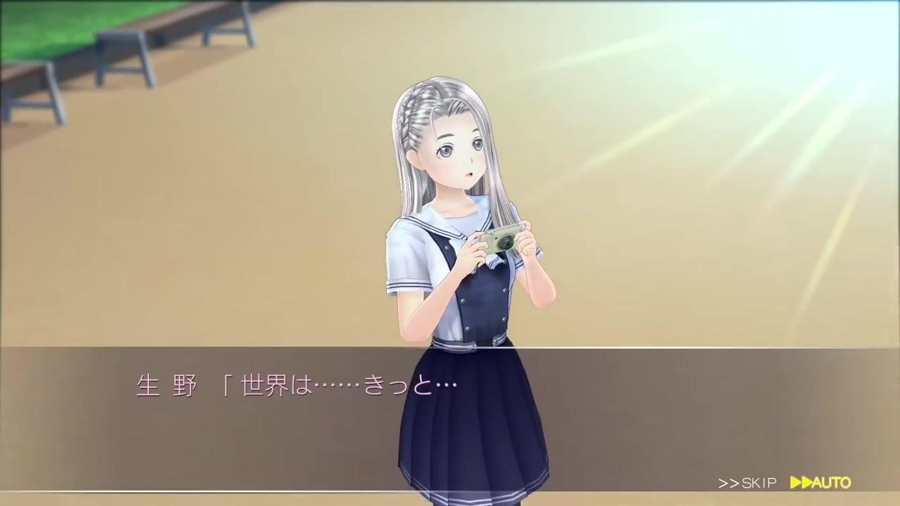 恋爱模拟新作《LoveR》新视频展示混血女主生野C香澄