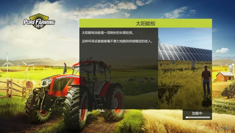 《纯粹农场2018》3DM完整汉化补丁下载发布