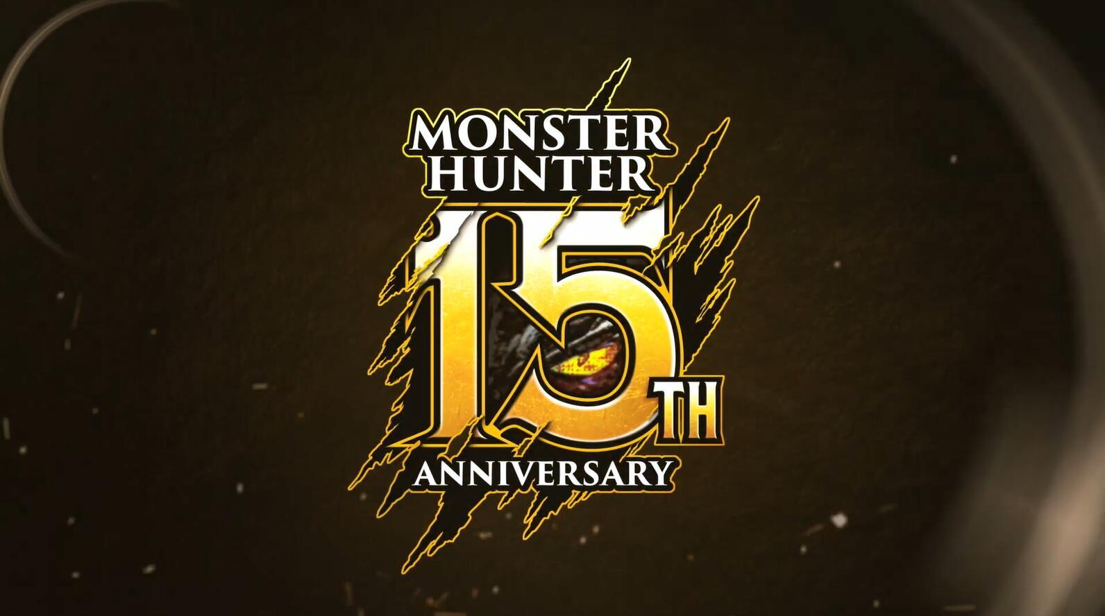 生命不息狩猎不止!《怪物猎人》15周年官方纪念视频