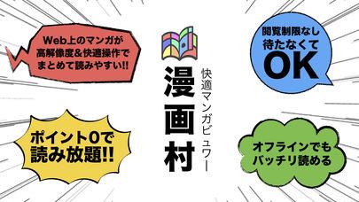 日本广电意欲将漫画DL列入违法 引发同人志团体强烈抗议