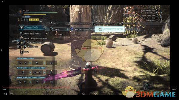 《怪物猎人:世界》炫紫盾斧和大剑MOD