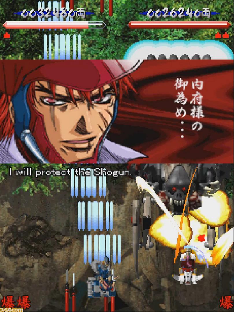 巴西团队开发日本游戏 《婆裟罗》重置版今春发售