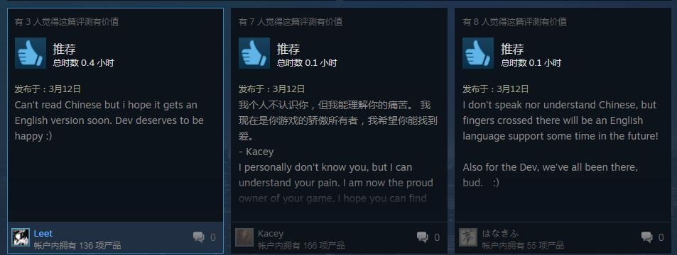 国产Gal因开发者虐恋走红国外 老外纷纷涌入Steam好评