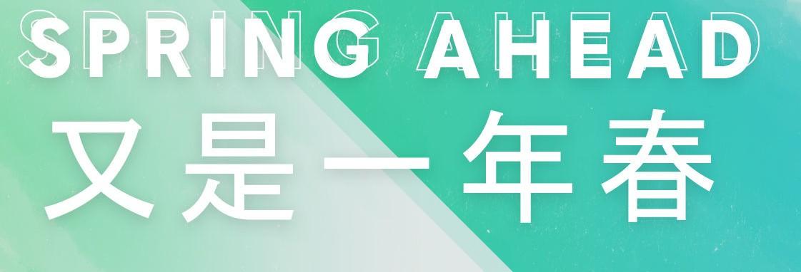 又是一年春好处!育碧中国商城春季促销活动开启