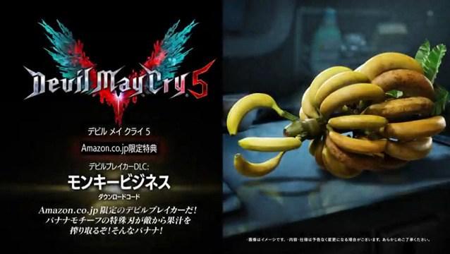 有了这个MOD 《鬼泣5》PC版也能用香蕉手臂了