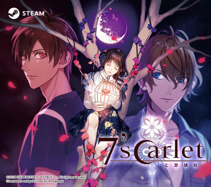 乙女向推理冒险游戏《七罪绯红》Steam版正式发售