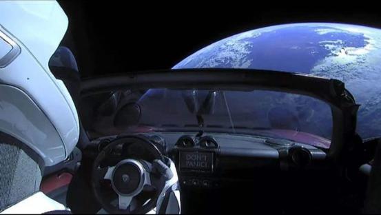 宇宙——人类的最终极浪漫