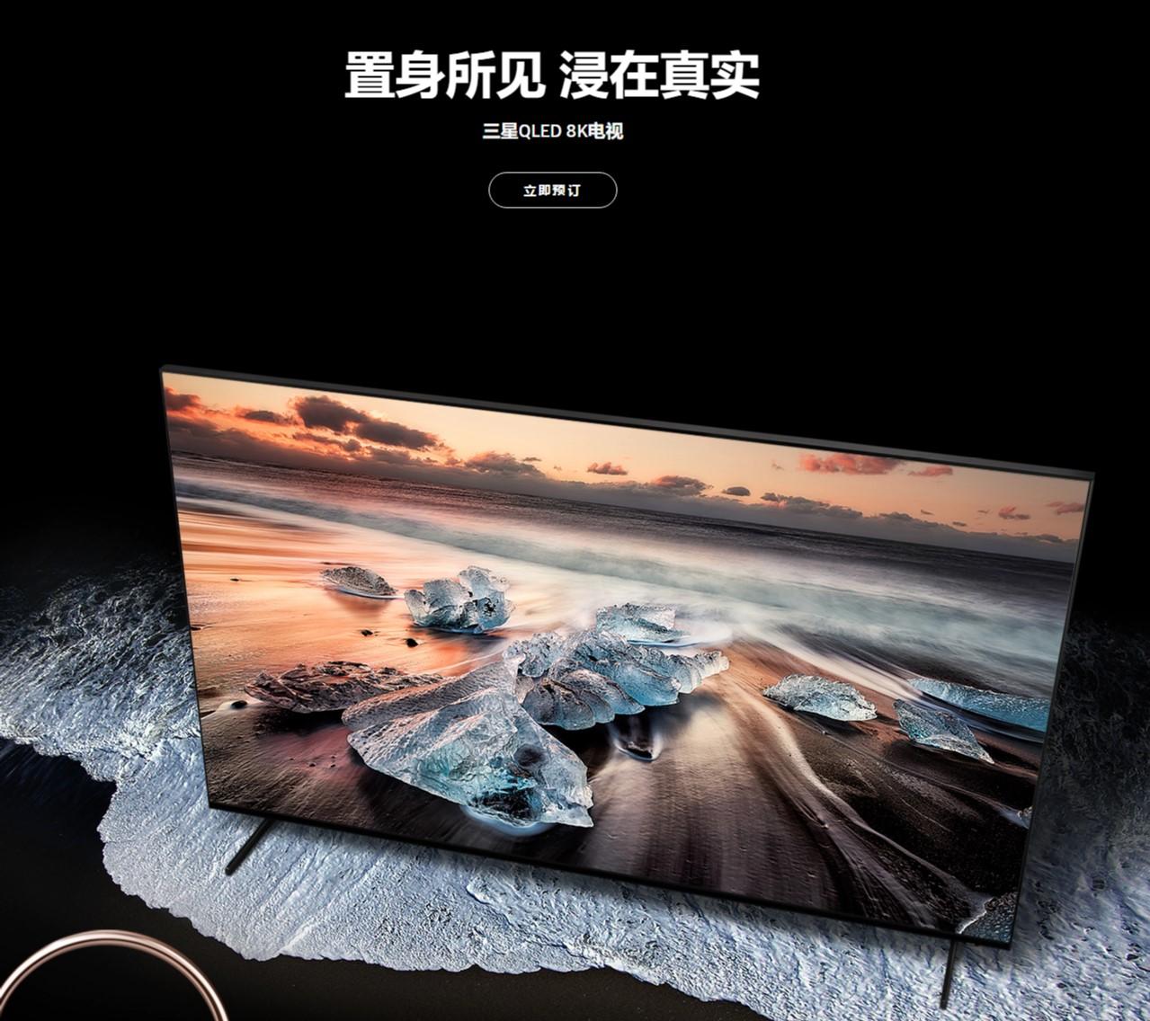 100万的电视了解下!三星98寸QLED 8K电视国行开售