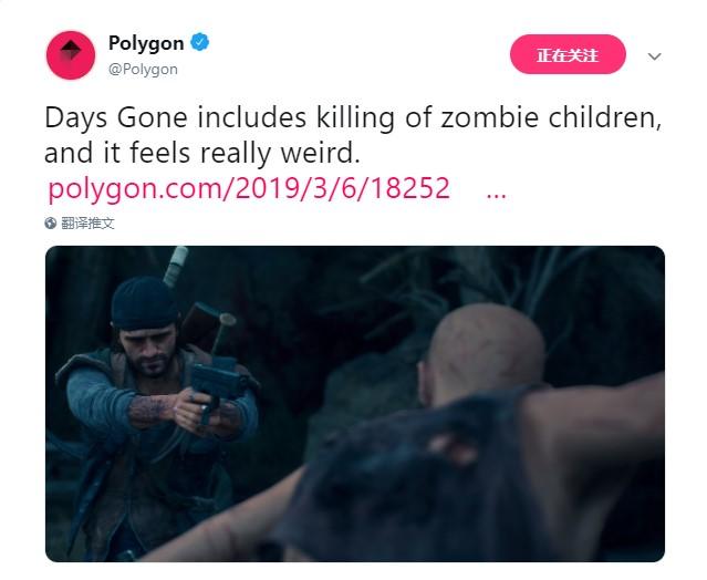 《往日不再》加入儿童僵尸 引起国外玩家的不满