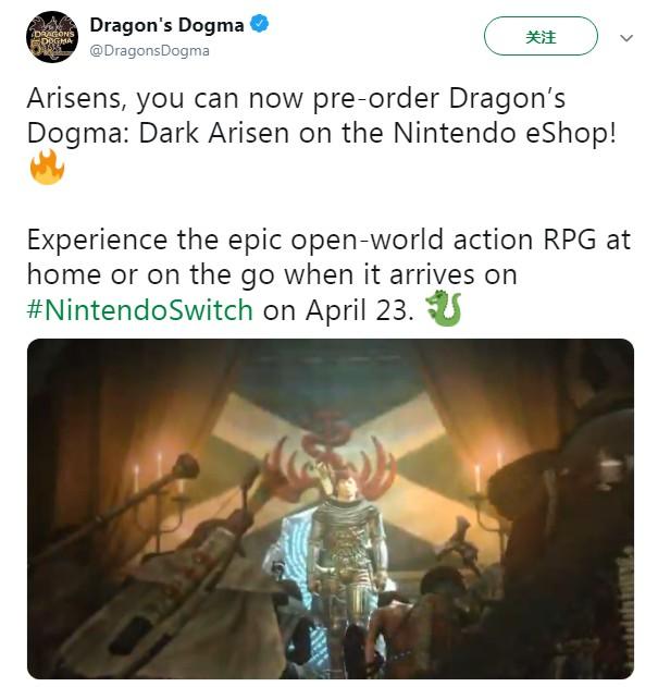 《龙之信条:黑暗觉者》现已在任天堂eShop开启预售