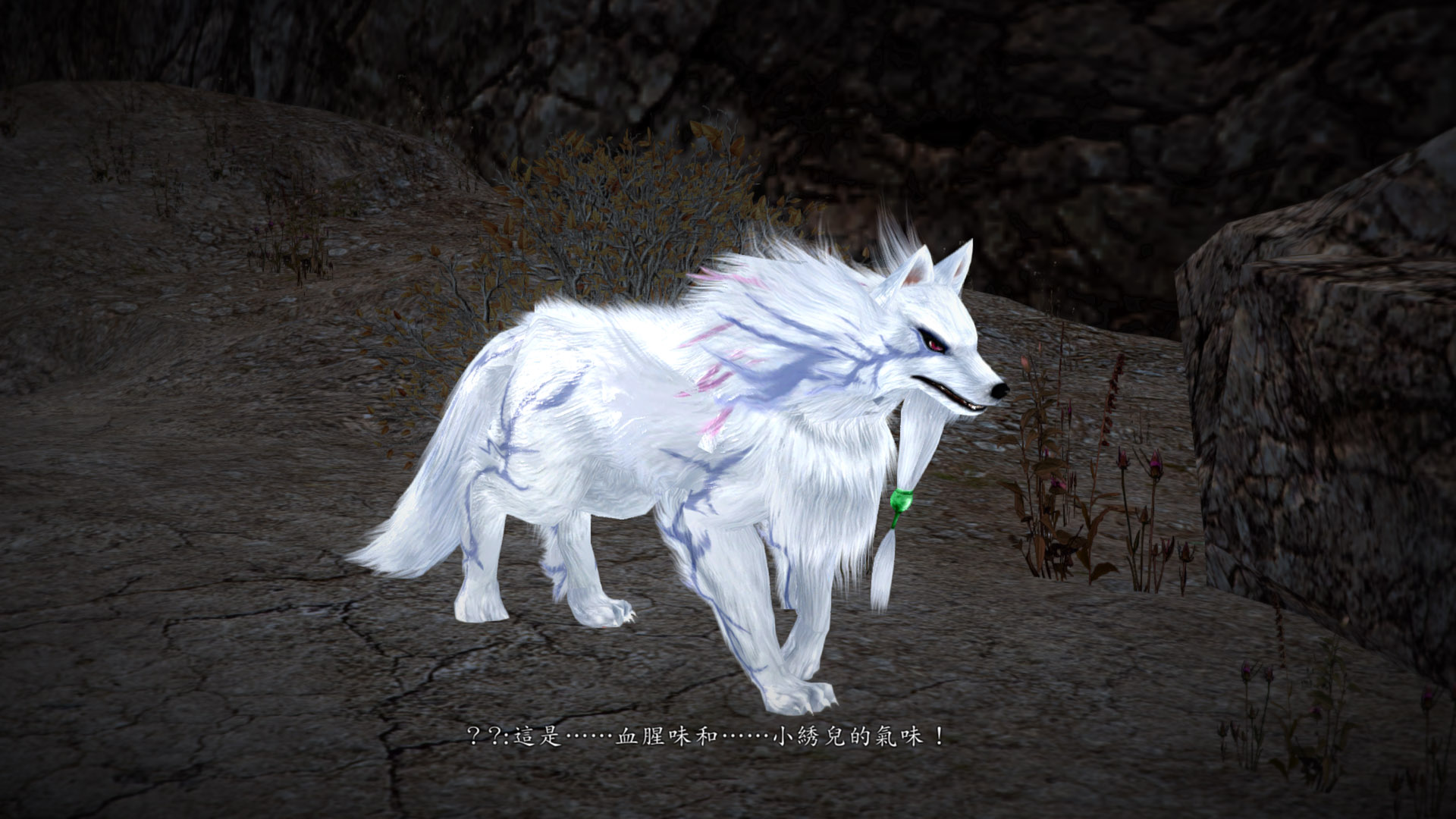 PS4《仙剑奇侠传六》公布更多中文截图,现己于各零售通路开放预购!