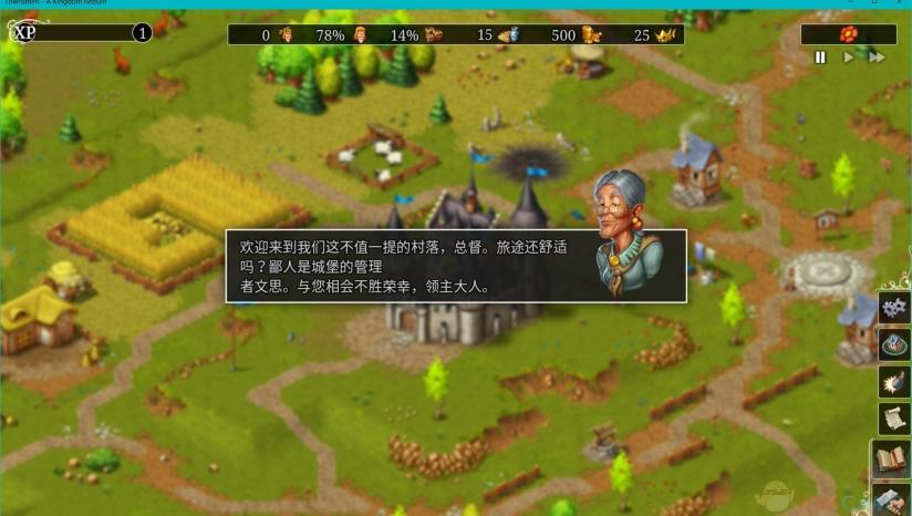 国王万岁 3DM制作《家园:重建王国》完整汉化下载