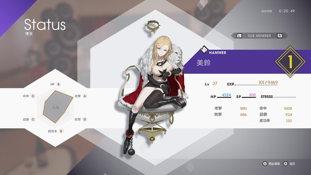 学园RPG《卡里古拉:过量》Nintendo Switch™繁体中文版今日发售