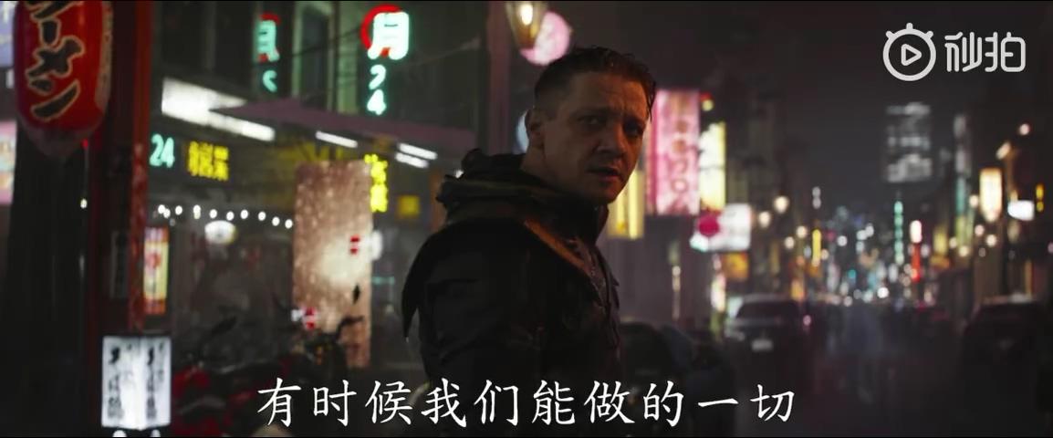 《复仇者联盟4》全新中字预告 惊奇队长参战