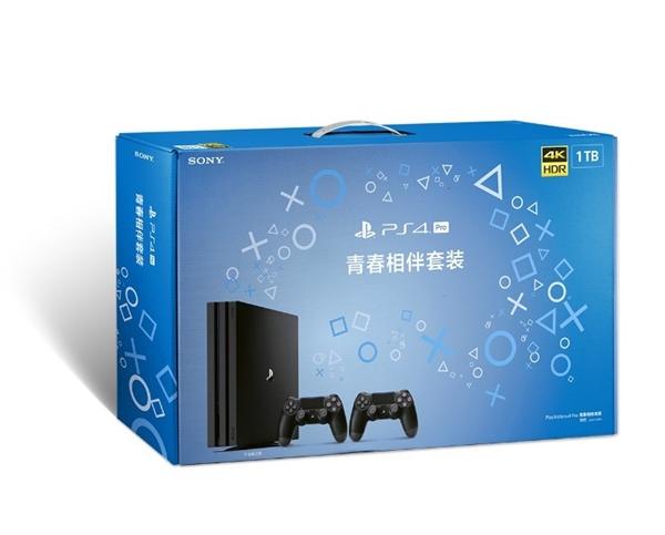 中国特供 索尼PS4 Pro主机新增两款青春套装
