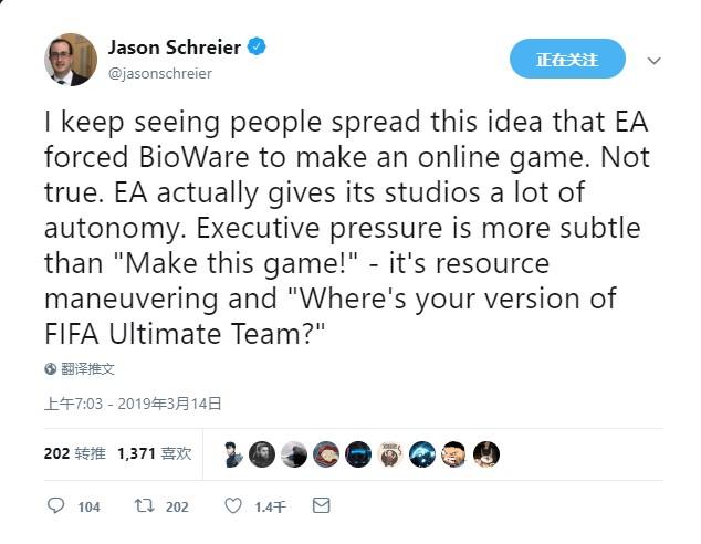 《圣歌》是EA强迫BioWare变成网游吗?外媒:并不是
