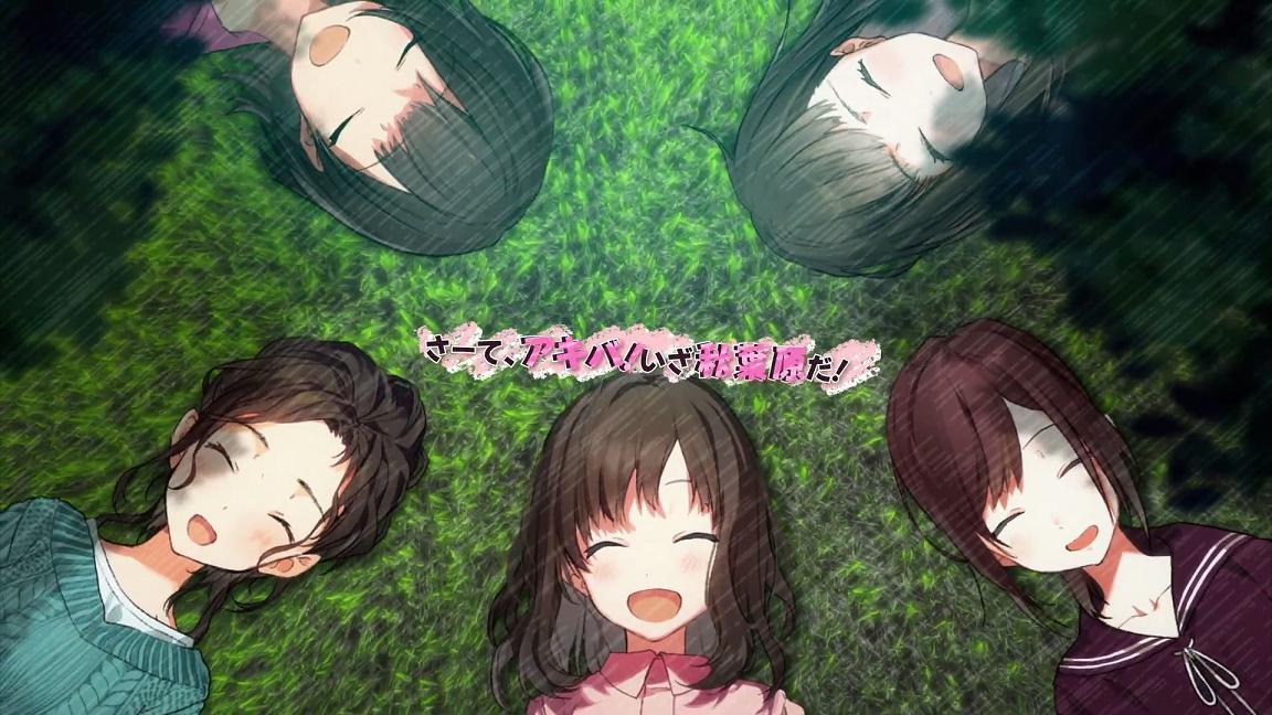 只剩妹子的末世 日本一新作《致全人类》预告片公布