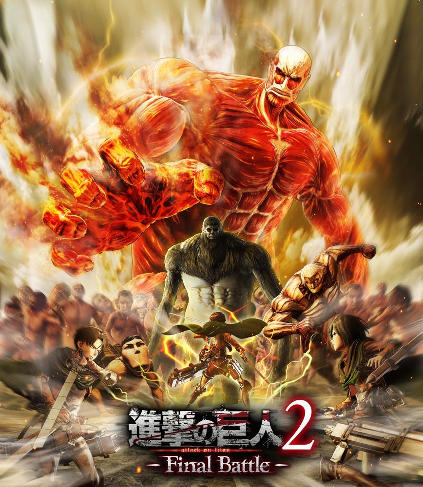 誓要将巨人拉下马!光荣新作《进击的巨人2:最终之战》最新PV预告