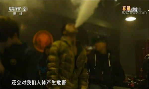 世界卫生组织:电子烟的二手烟比传统卷烟更有害