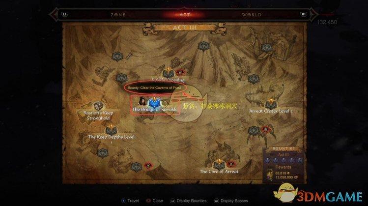 《暗黑破坏神3》Switch版饶舌宝石获取攻略